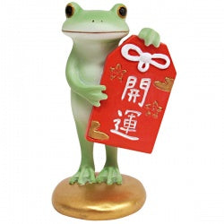 Copeau Display | 72004 | Frog and Amulet (1628075786274)