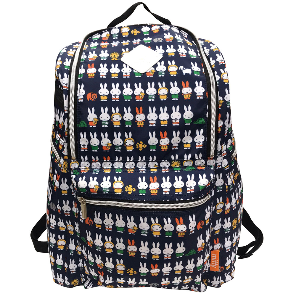 Miffy | Bag | Mother Backpack | 正價