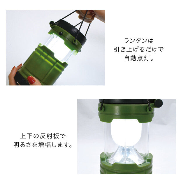 Gendai Hyakka | LED Lantern Fan | 正價 (4733987946570)