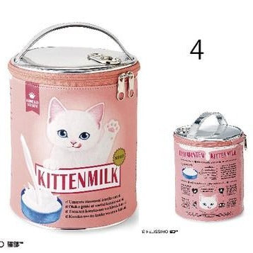 Kitten Milk Tea | Cosmetic Pouch | White Cat (4586672586826)
