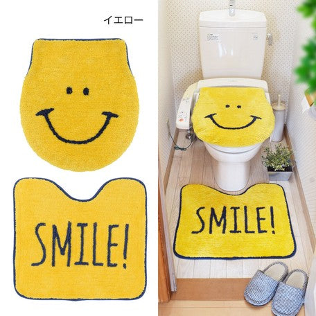 Smiley | Bathroom Furnishing Set | Yellow (4543382552650)