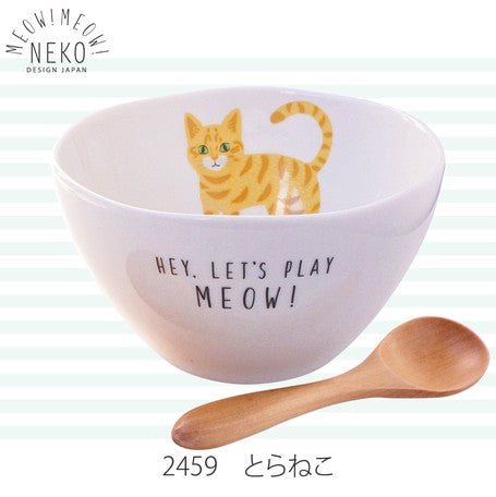 Bowl Spoon | Tiger Cat (4543377342538)