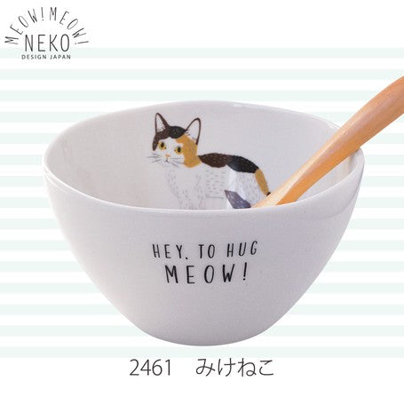 Bowl Spoon | Tortoiseshell Cat