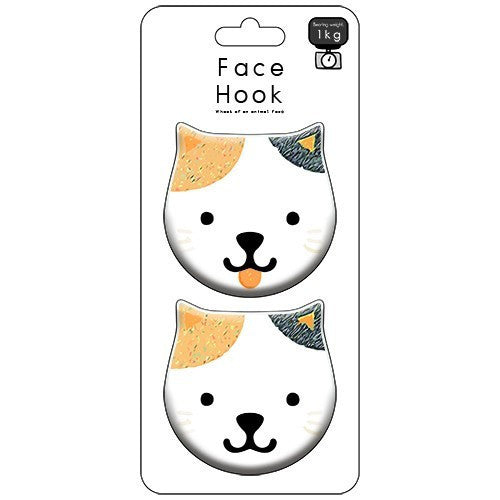 Face Hook | White Cat