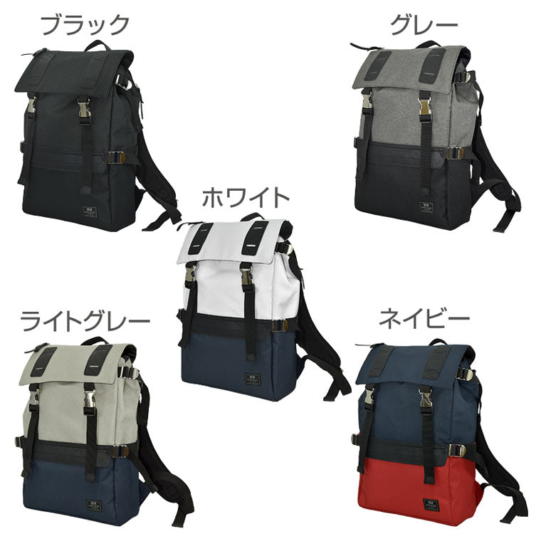 Backpack GB020