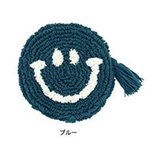 Smiley | Pouch | Navy (4586663772234)