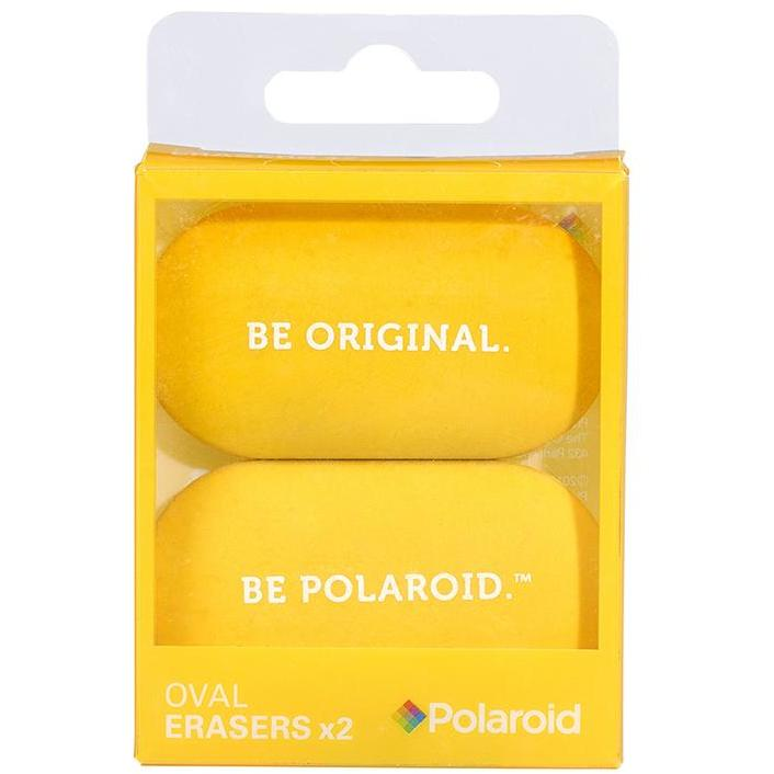 Oval Erasers Set of 2 - Yellow