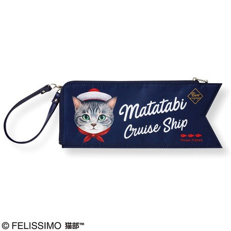 Mood Cat | Pouch | Navy | 正價 (4586666754122)
