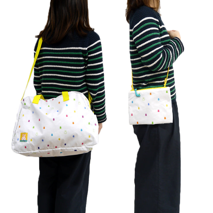 Miffy | Bag | Packable Boston Bag