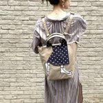 Mis Zapatos | 3WAY Backpack | Skirt | Beige | 正價
