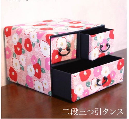 Floral Pattern Accessory Case | Two Stage Three Steps | Pink  | 正價