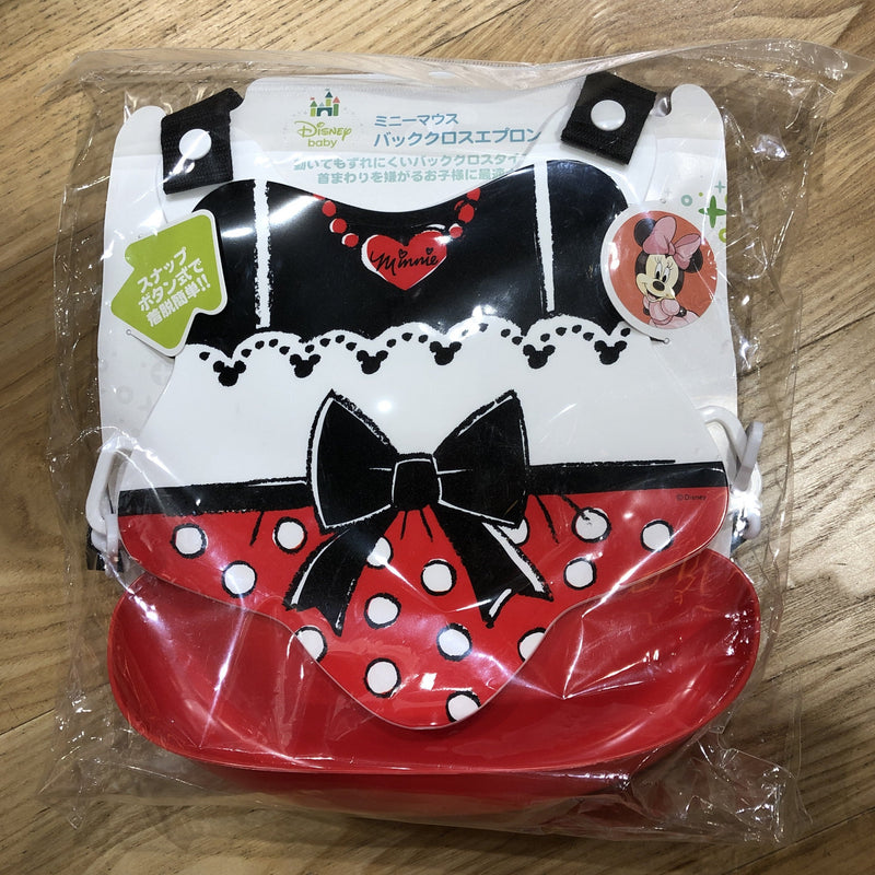 Disney Meal Apron | Minnie (1763420012578)