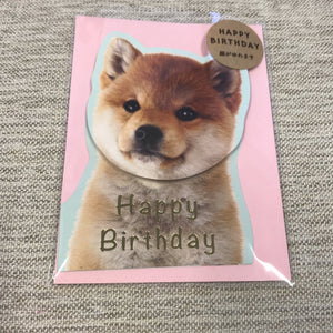 Birthday Card | Doggy