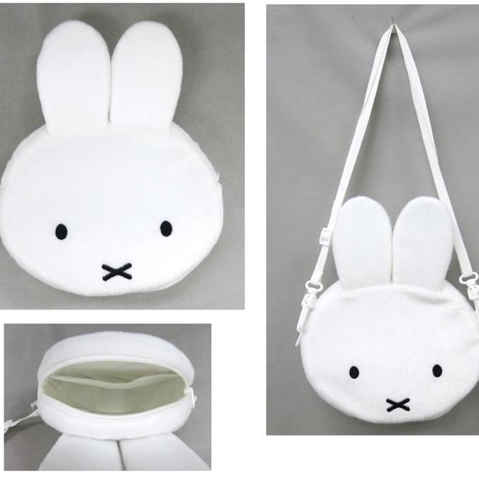 Miffy | Pouch | White