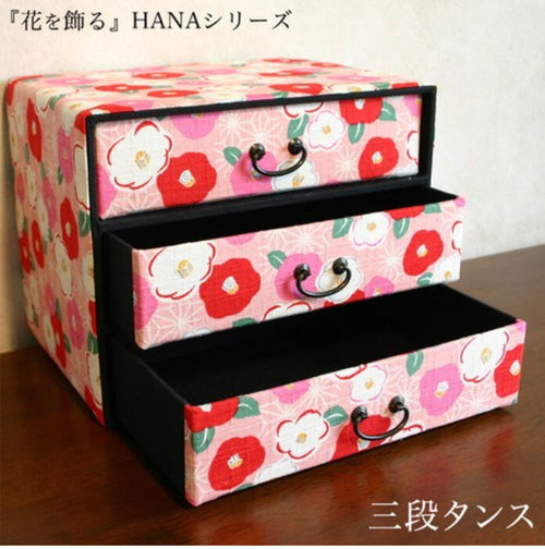 Floral Pattern Accessory Case | Three Steps | Pink | 正價