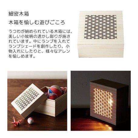 Rosanjin | Mini Dish Wood Boxed Gift Sets | 正價