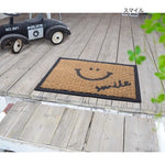 Smiley | Rubber Coyer Mat | Natural | 正價