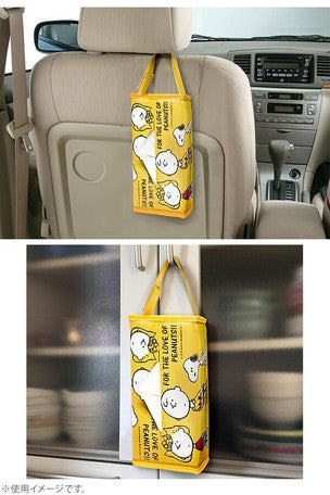 Snoopy | Tissue Case | Yellow | 正價