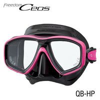 TUSA M-212 Freedom Ceos Mask (With an Anti-fogger as a FREE GIFT)