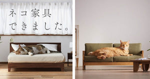 Japanese Designers Create The Most Regal Miniature Furniture For Cats