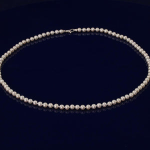 "5-5.5mm White Fresh Water Pearl 21"" Necklace with Silver Clasp"