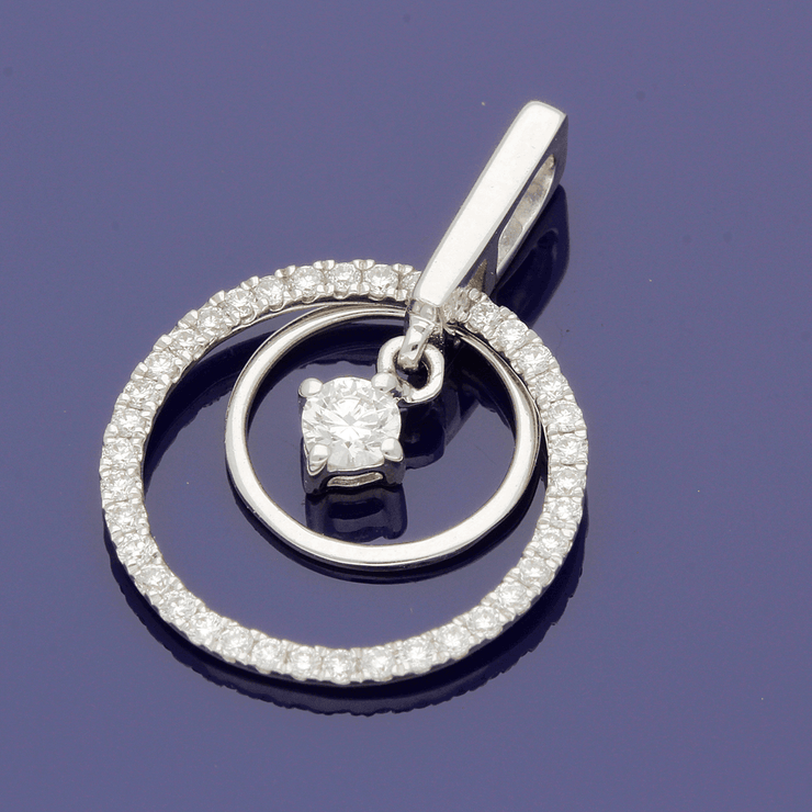 18ct White Gold Diamond Circular Pendant