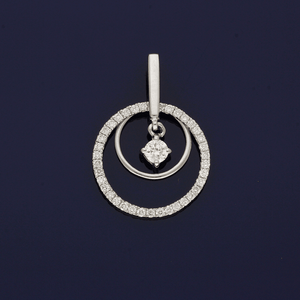 18ct White Gold and Diamond Circular Pendant