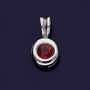 18ct White Gold Ruby Donut Pendant