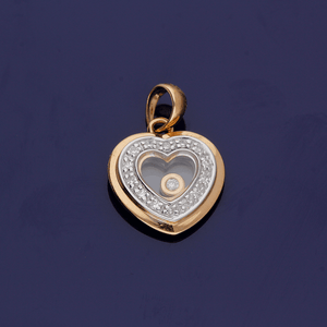 18ct Rose Gold Heart Shape Floating Diamond Pendant