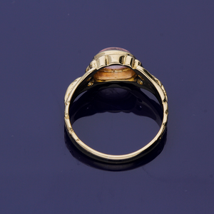9ct Yellow Gold and Amethyst Ring