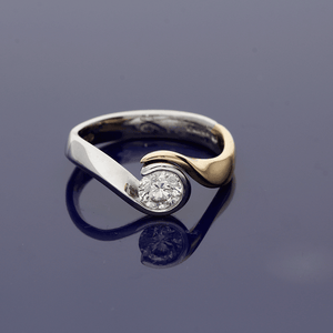 18ct White Gold and Diamond Rub Over Solitaire Ring.