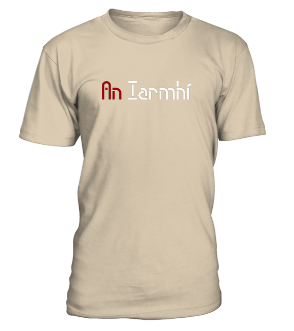 An Iarmhí / Westmeath T-shirt-Freire Trade
