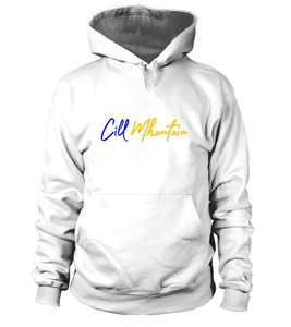 Wicklow/Cill Mhantáin Hoodie - Unisex-Freire Trade