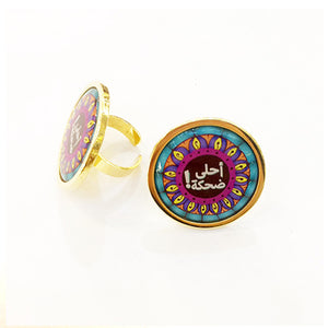 Ahla Dehkeh Circle Ring