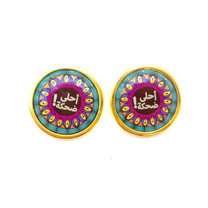 Ahla Dehkeh Circle Earrings