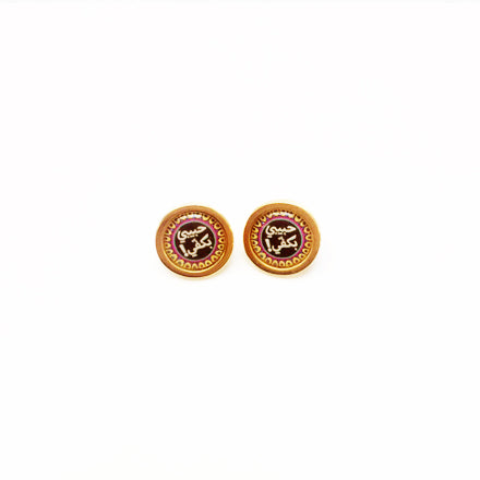 Habibi Bi Kaffi Mini Circle Earrings