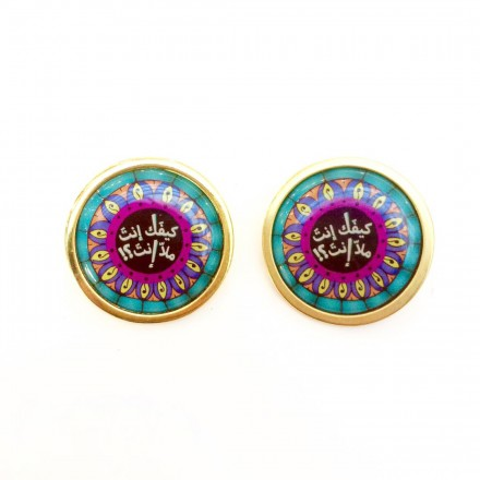 Kifak Enta Circle Earrings