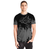 T-shirt-Mohamed rassoulo allah