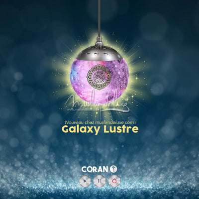Galaxy Lustre coranique