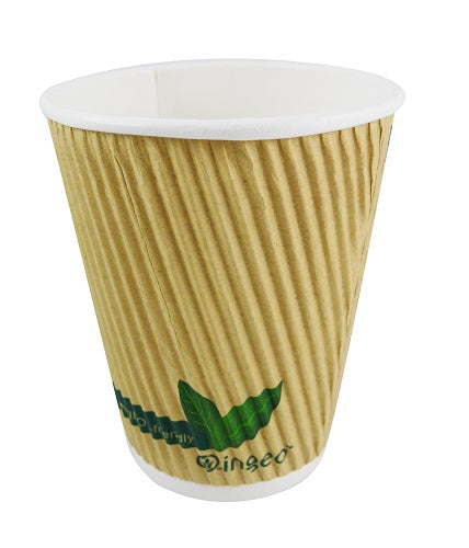8oz Compostable Kraft Ripple Cup - GM Packaging (UK) Ltd