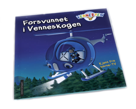 CD - Jumpis Bursdag