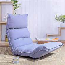 Adjustable Five Position Reclining Floor Seat