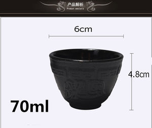 Japanese Cast Iron Teacups 70ml (2 pieces)