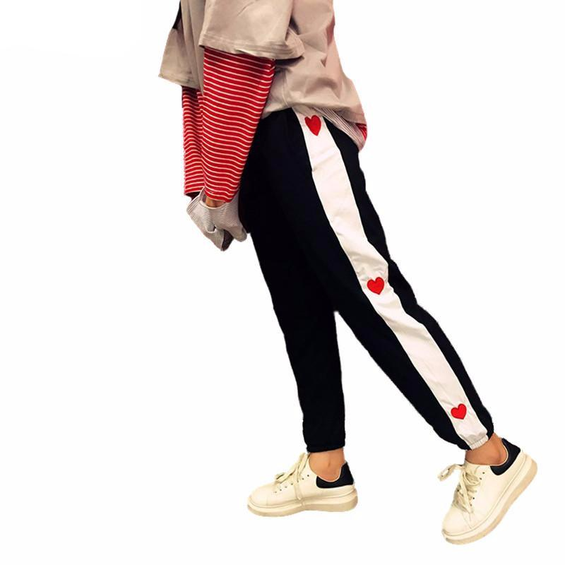 'Love Night' Track Pants