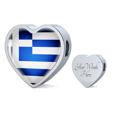Greece Flag Heart Charm - lottierocks