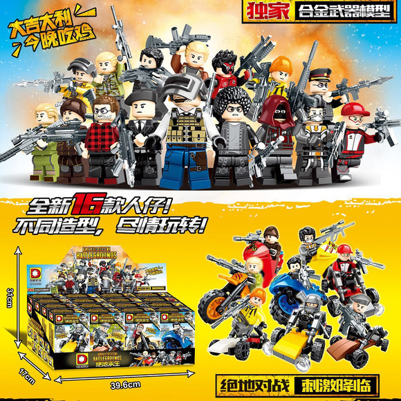 16PCS of Custom PUBG Minifigures With Motorbike & Metal Weapons