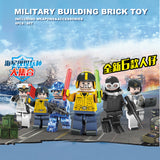 Modern Navy Military Building Blocks Figures Set 6PCS