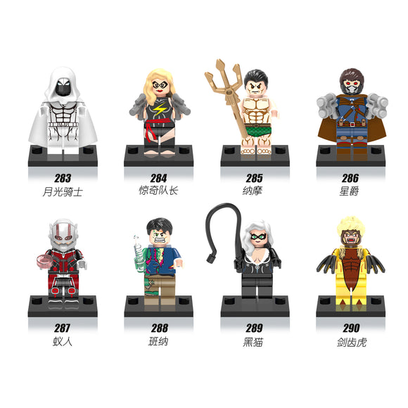 iiiax Custom Super Heroes Mini Size Figurines Set 0117