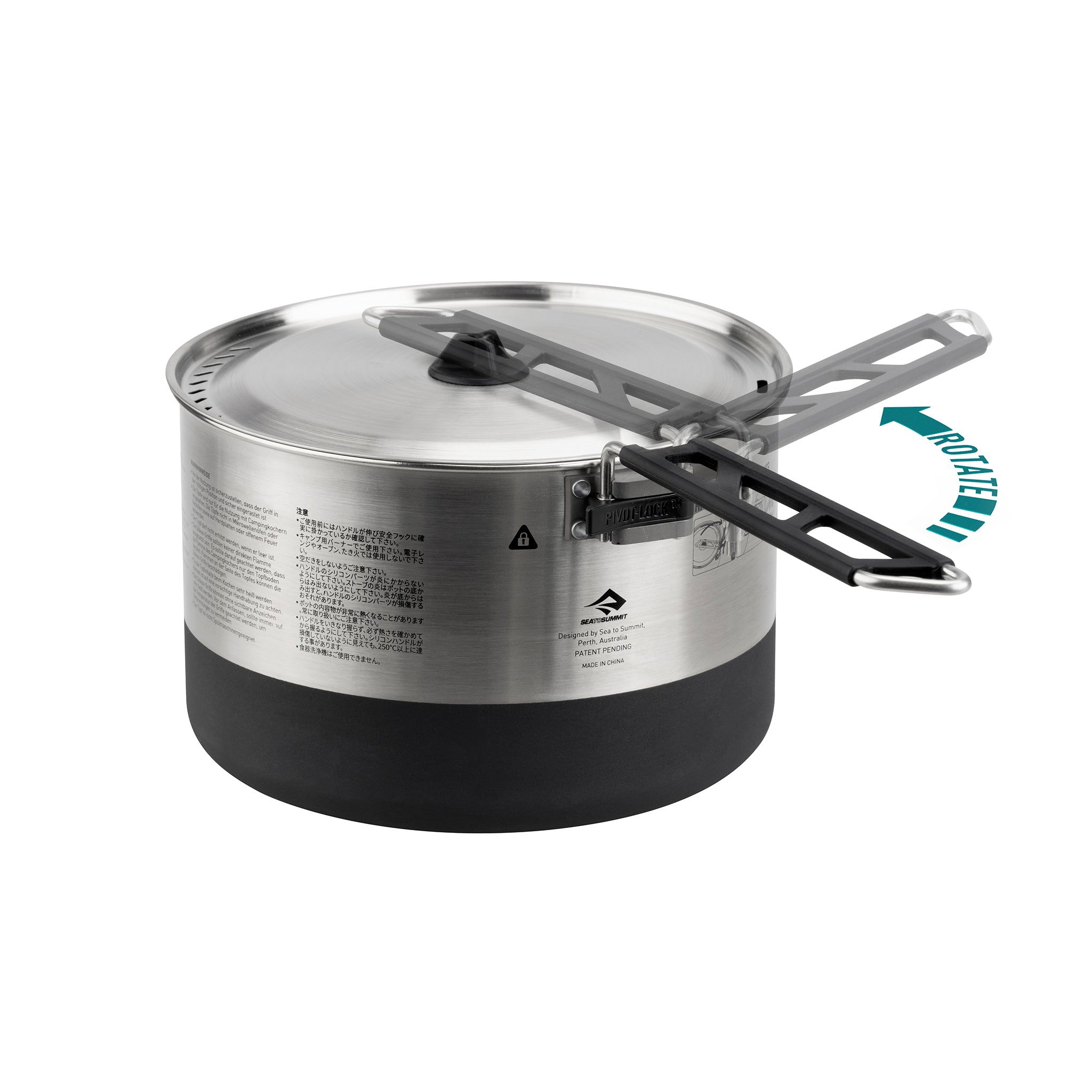 Sigma Stainless Steel Pot for Camping _ Pivot Lock Handle