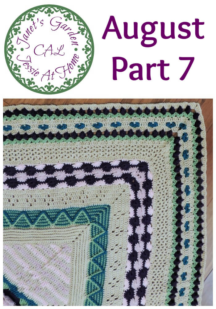 Crochet Heart Stitch and Crochet Rose Stitch – Janet's Garden CAL August